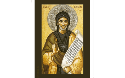 Prayer of Saint Ephrem (306-373)